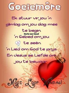Good Morning Greetings, Good Morning Wishes, Good Morning Quotes, Birthday Qoutes, Afrikaanse Quotes, Goeie Nag, Goeie More, Morning Blessings, Special Quotes