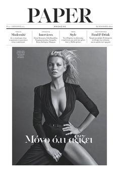 Paper, December 2012