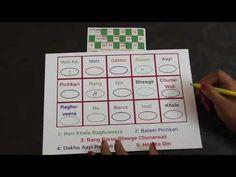 Holi Theme Tambola/Housie Written Game for Kids & Kitty Parties Ladies Kitty Party Games, Kitty Party Themes, Kitty Games, Cat Party, Holi Games, Holi Theme, Tambola Game, One Minute Games, Holi Party