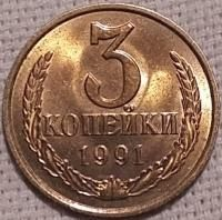 Rare Stamps, Uncirculated Coins, Old Coins, Hobbies, Collection, Russia