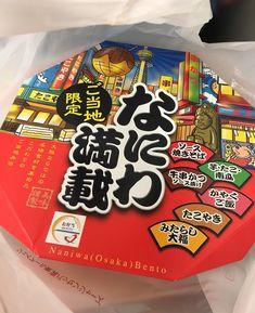 170604 大阪でのお話 齊藤 京子 公式ブログ   欅坂46公式サイト