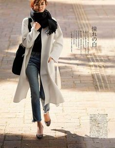 Minimal Fashion Style Tips. Minimal fashion Outfits for Women and Simple Fashion Style Inspiration. Minimalist style is probably basics when comes to style. Autumn Fashion Grunge, Winter Fashion Outfits, Fashion Pants, Autumn Winter Fashion, Love Fashion, Womens Fashion, Fall Fashion, Photo Portrait, Cooler Look
