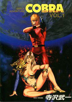Space adventure the psychogun COBRA by Buichi Terasawa. Japanese manga.
