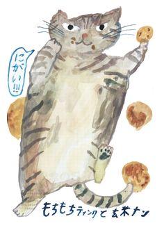 Mogu Takahashi: ねこ運