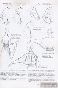 Guid to Fashion Design by Bunka fashion coollege (Japan)/ sleeves - vma.Creating a container water garden is one of many cool ways to beat the summer heat. These plants need sun, but they don't require soil because they get their nutrients from water Fashion Terms, Fashion Terminology, Techniques Couture, Sewing Techniques, Fashion Design Drawings, Fashion Sketches, Modelista, Fashion Dictionary, Fashion Vocabulary