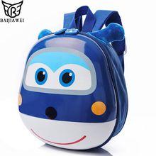 BAIJIAWEI Cartoon Eggshell Travel Bag Cute Baby Backpack Girls Boys  Kindergarten Schoolbag 1-5 Years Old Kids Shoulder Bag(China) ee7d9c24f90e0