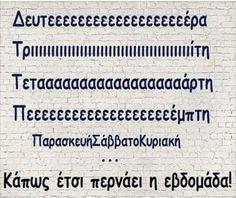 Funny Photo Memes, Funny Vid, Funny Photos, Funny Jokes, Funny Greek Quotes, Greek Memes, Kai, Bring Me To Life, Funny Facts