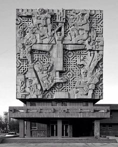 House of Political Education, (now Turkmen State Archive) Ashgabat, Turkmenistan, built between 1970-75 Architect: Vadim Klivensky, Dagmara Vysotskaya Sculpture by Ernst Neizvestny.