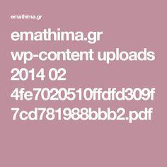 emathima.gr wp-content uploads 2014 02 4fe7020510ffdfd309f7cd781988bbb2.pdf
