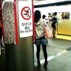 Do Not Rush: Train platform advice and fashion, Tokyo