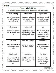 Spotted in First Grade: Word Work Menu {Freebie}