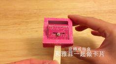 和雅菲一起做卡片Craft With Yaffil-旋轉戒指盒rotate ring box(教學影片\tutorial)