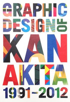 Kan Akita Japanese Graphic Design posters, book covers, illustrations
