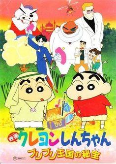 Watch->> Crayon Shin-chan: The Secret Treasure of Buri Buri Kingdom 1994 Full - Movie Online
