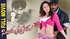 Simha Putrudu Telugu Full Movie HD | Dhanush | Tamanna | Prakash Raj | H...