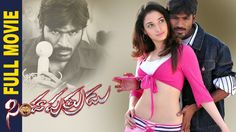 Simha Putrudu Telugu Full Movie HD | Dhanush | Tamanna | Prakash Raj | H...