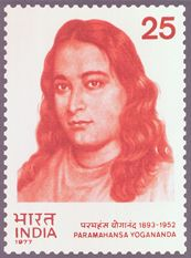 Commemorative postage stamp honoring Paramahansa Yogananda, issued by the Government of India