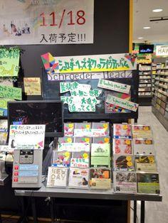 【J-JAZZ】渡辺シュンスケによる未来型ピアノ・トリオ、シュローダー・ヘッズ初のライヴ・アルバム「ライヴ -シナスタジア- 」大好評です♪美旋律溢れる世界観が、ライヴならではの大迫力で感じられる圧倒的一枚! Yokohama, Tower, Rook, Computer Case, Building