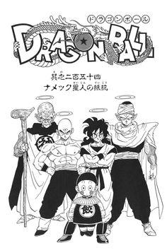 TORIYAMA Akira (鳥山明 ), Dragon Ball
