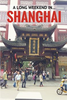 Only got a few days in Shanghai? There's lots you can get up to!