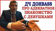 Русский пикап одна на всех, молодые шлюхи спб