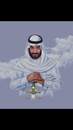 King Salman Saudi Arabia, Saudi Arabia Prince, Ksa Saudi Arabia, National Day Saudi, Dubai Fashionista, Watercolor Birthday Cards, Prince Mohammed, Disney Princess Drawings, Lanterns Decor
