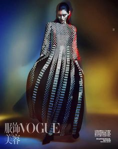 EDITORIAL: Ming Xi in Vogue China, April 2013