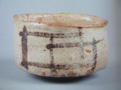 志野茶碗 銘 野辺の垣 口径13、3~14cm 高さ8、8cm 国宝「卯花垣」を思わせる造り
