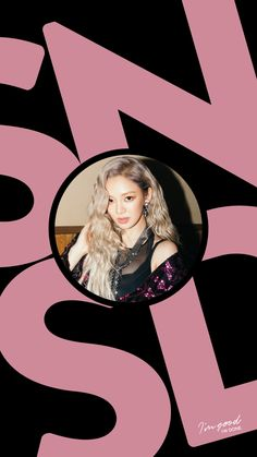 SNSD All Night lockscreen wallpaper Girl's Generation Hyoyeon