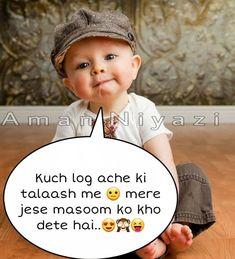 Cute Baby Quotes, Funny Jokes, Funny Minion, Crazy Girls, Cute Babies, Memes, Friends, Amigos, Husky Jokes