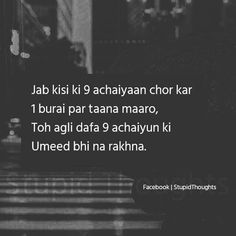 Humse tb achhai ki umeed rkhna v mt🙅🙅 Be Bold Quotes, Shyari Quotes, Life Quotes Pictures, Mood Quotes, True Quotes, Funny Quotes, Diary Quotes, Funny Pics, Qoutes