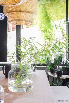 Ikea Catalogus 2016 Sinnerlig collection Binti Home Blog ©BintiHome