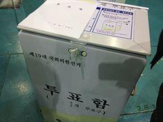 구룡마을 투표함 이야기.