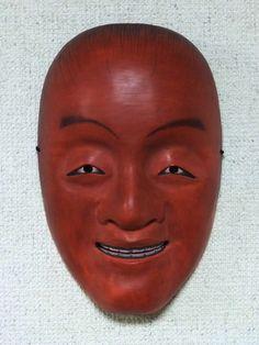 Noh-mask 童子 | Kunio Kawato #japan