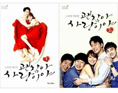 K-Drama It's Alright This is Love by Noh Hee Kyung Script Book 2 Set Korean ver.