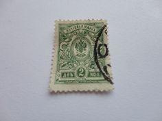 2 KON. Foreign Postage Stamp