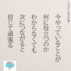 ともかく頑張る。 . . #ポエム#五行歌  #20代#人生#大学生 #留学#頑張る#受験 #日本語勉強#勉強垢 . . .  #ココロにしみる五行歌 (もっと見たい方は以下URLで登録を) http://www.mag2.com/m/0000291890.html