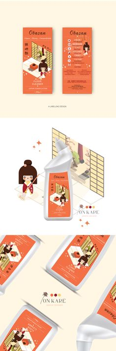 Packaging Design, Label, Flooring, Cards, Package Design, Wood Flooring, Design Packaging, Maps, Floor