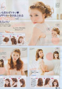 A collection of hair, makeup, & nails tutorials from magazines in Japan for all those who love the...