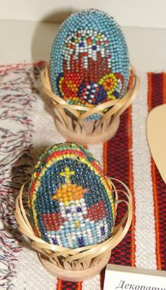 Beaded Easter Eggs Ukraine