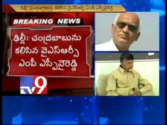 YSRC MP S. P. Y. Reddy to join TDP