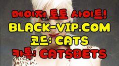네임드달팽이게임사이트か BLACK-VIP.COM 코드 : CATS 고배당토토사이트 네임드달팽이게임사이트か BLACK-VIP.COM 코드 : CATS 고배당토토사이트 네임드달팽이게임사이트か BLACK-VIP.COM 코드 : CATS 고배당토토사이트 네임드달팽이게임사이트か BLACK-VIP.COM 코드 : CATS 고배당토토사이트 네임드달팽이게임사이트か BLACK-VIP.COM 코드 : CATS 고배당토토사이트