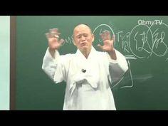 도올 김용옥 선생과의 시국난타전