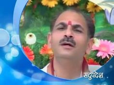 HH Sudhanshuji Maharaj on ' Awakening your consiousness'....Antarshakti ...