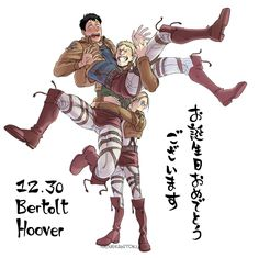 Reiner//Berthold//Shingeky No Kyojin//dvaplm Attack On Titan Hoodie, Attack On Titan Meme, Attack On Titan Ships, Naruto, Silly Cats Pictures, Snk Annie, Fanart, Film D'animation, Levi X Eren