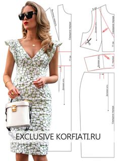 20 Free Sewing Patterns with Bunnies! Dress Sewing Patterns, Sewing Patterns Free, Free Sewing, Skirt Patterns, Pattern Sewing, Coat Patterns, Pattern Dress, Pattern Drafting, Blouse Patterns