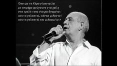 Dimitris Mitropanos is one of Greece's most legendary and loved musicians. He was born on April in the city of Trikala in northwest Thessaly where he Music Is My Escape, Greek Music, Wedding Songs, My Favorite Music, Dance Music, Documentaries, Singer, Youtube, Life