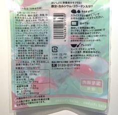 アマタケ:サラダチキン タンドリーチキン【糖質1.68g/カロリー142.8kcal】 | コンビニ de 糖質制限ダイエット