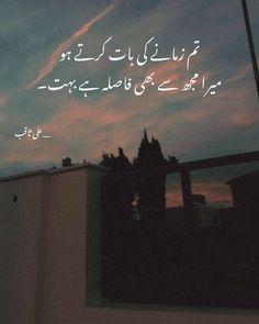 Urdu Funny Poetry, Poetry Quotes In Urdu, Best Urdu Poetry Images, Love Poetry Urdu, Poetry Pic, Inspirational Quotes In Urdu, Best Quotes In Urdu, Urdu Quotes, Life Quotes