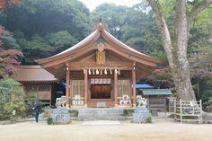 Kamado-jinja (竈門神社) is a Shinto shrine located in Dazaifu, Fukuoka prefecture, Japan.